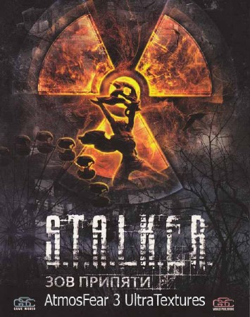 S.T.A.L.K.E.R. Call Of Pripyat - AtmosFear 3 UltraTextures (RUS/PC)